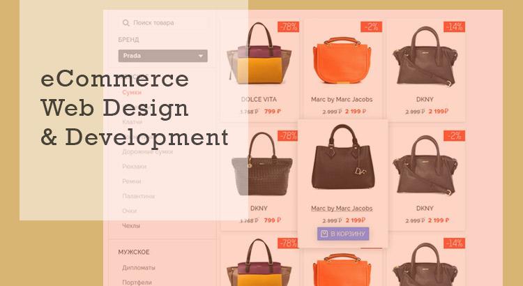 ecommerce web designer in kerala